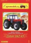 agro-009-2012