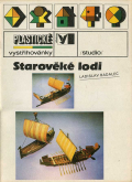 7043-1v-1985