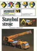 7645-1v-1988