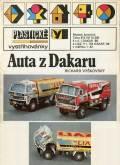 7885-1v-1989