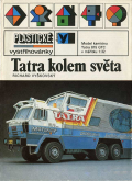 7974-1v-1990