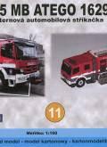 fire-026