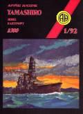mk-1992-01