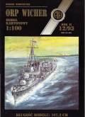 mk-1993-12