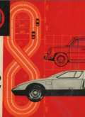 1972-001