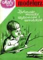 mm-1958-02