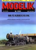 mo-2003-15