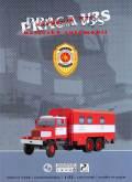 pkg-046-01