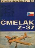 xaut-027