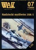 wak-2005-07